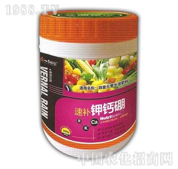 春雨生物-速扑钾钙硼3