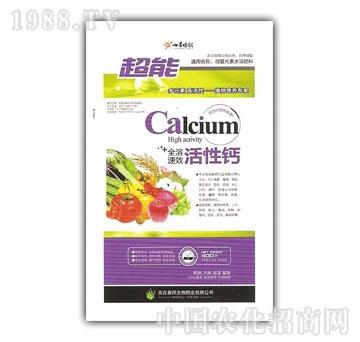 春雨生物-全溶速效活性钙
