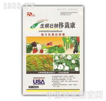 春雨生物-生根壮秧移栽康30g