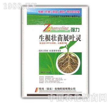 春雨生物-生根壮苗展叶灵30g