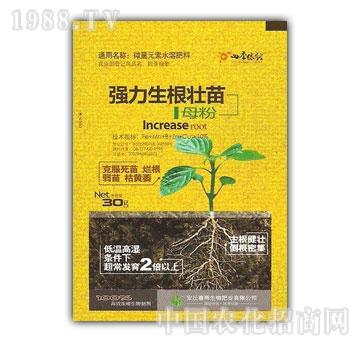 春雨生物-强力生根壮苗母粉