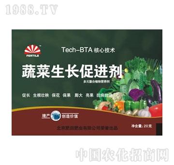 肥田肥业-蔬菜生长促进剂