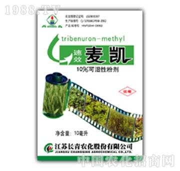 长青农化-10%苯磺隆可湿性粉剂