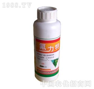 长青农化-氟力特