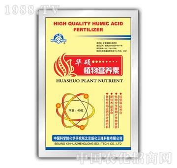 新化正隆-植物营养素