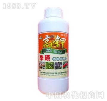 新化正隆-华硕高钾植物营养素