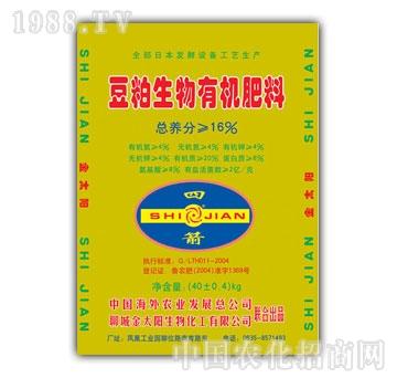 金太阳-豆粕生物有机肥料