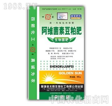 金太阳-阿维菌素豆粕有机肥