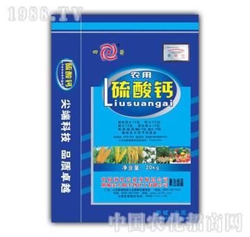 金太阳-农用硫酸钙
