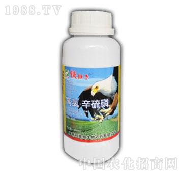利蒙特-氟氯辛硫磷