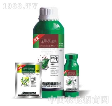 奥迪斯-苯甲丙环唑|青岛奥迪斯生物科技有限公司-中国