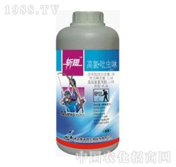 陈想代理青岛奥迪斯生物科技有限公司的奥迪斯-3%高氯