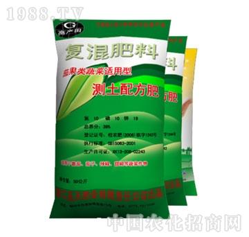 蓝天-测土配方肥复混肥料