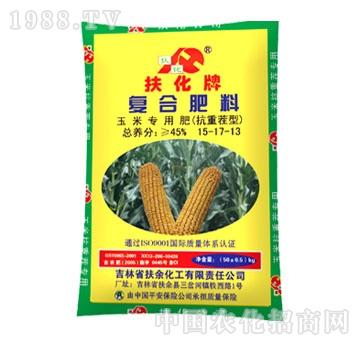 扶余化工-玉米专用肥(抗重茬型)