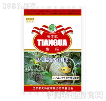 普天-活性腐植酸甜瓜专用肥