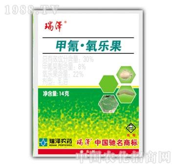 瑞野农药-30%甲氰氧乐果乳油