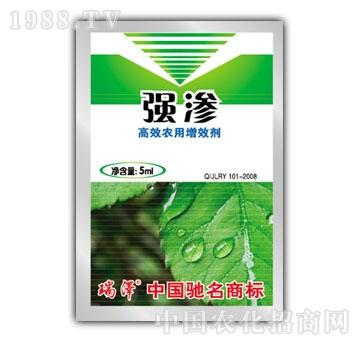 瑞野农药-高效农用有机