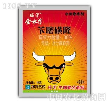 瑞野农药-瑞泽金水牛