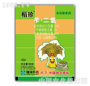 瑞野农药-36%苄二氯