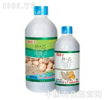 瑞野农药-40%扑乙乳