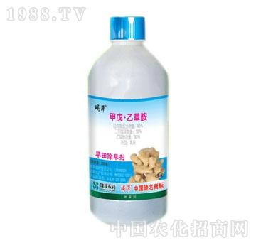 瑞野农药-40%甲戊乙草胺乳油