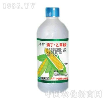 瑞野农药-79%滴丁乙草胺乳油