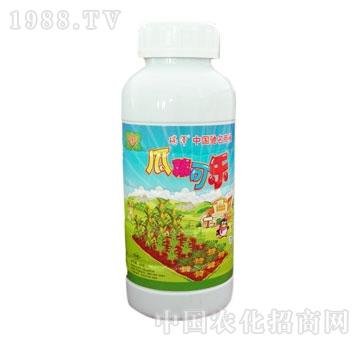 瑞野农药-瓜菜可乐
