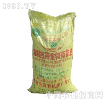 通海玉源-精致控释生物有机肥料