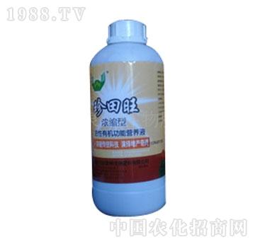 珍田-珍田旺作物营养液