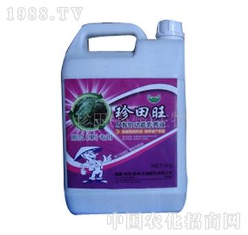 珍田-液体生态肥料营养液