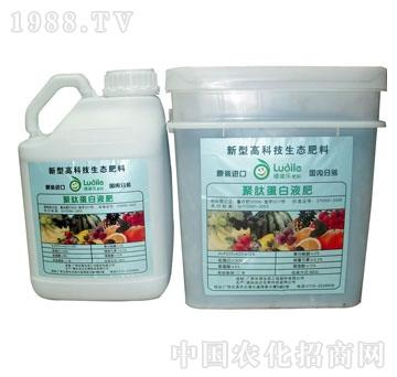 广西长源-绿迪乐多肽有机液肥(蔬菜瓜果专用)