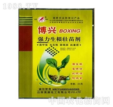 博兴-强力生根壮苗剂