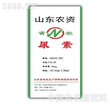 山东农资-省农尿素