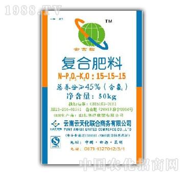 山东农资-金富临复合肥15-15-15