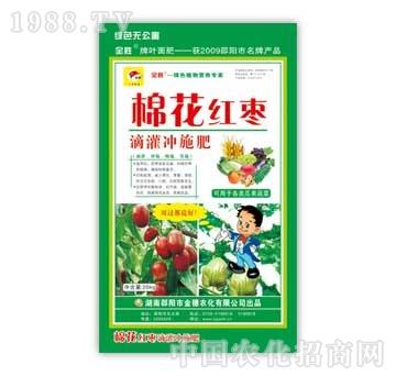 邵阳金穗农化-20kg棉花红枣滴灌冲施肥