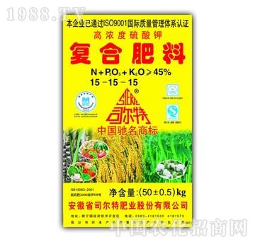 中农调运-司尔特复合肥15-15-15