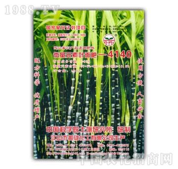 振雄-4140甘蔗专用叶面肥