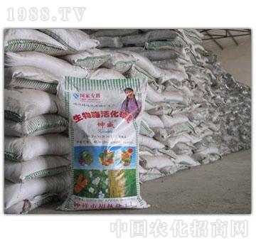 耘丰新农-生物酶活化磷肥16%