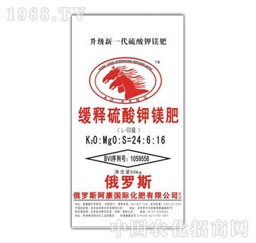 耘丰新农-硫酸钾镁