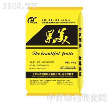 中农国泰-腐殖酸系列冲施肥