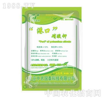中农国泰-白色粉剂高钾肥