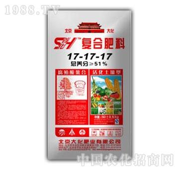 北京大化-大化通用复合肥