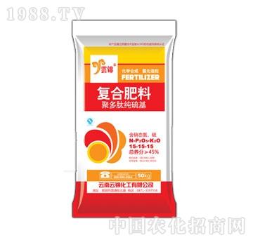云锦-高氮复合肥 云南云锦化工有限公司-中国农化招商