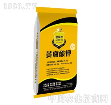 澳瑞德-黄腐酸钾