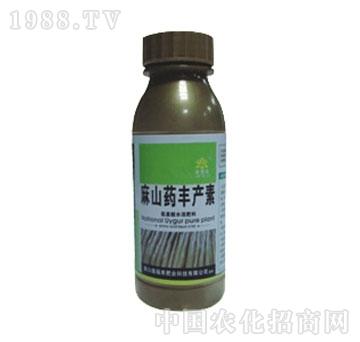 莲福来-麻山药丰产素