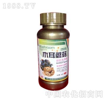 莲福来-木耳蘑菇专用肥