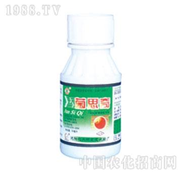 中化化肥-菌思奇