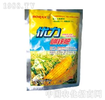 中化化肥-优力硼锌肥