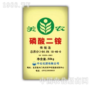中化化肥-美农磷酸二铵