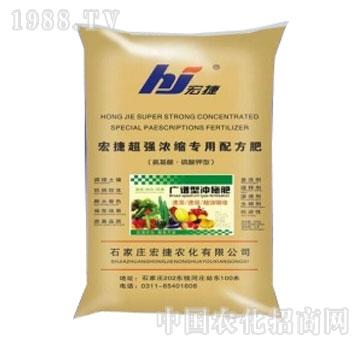 宏捷农化-广谱型冲施肥